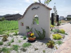 植物に囲まれた素朴で開放的なお庭 倉吉市 M様邸6