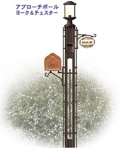 素焼調のフラワーレリーフがポイント フローラ ディーズガーデン3