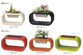 デザインプランター【フープ】4
