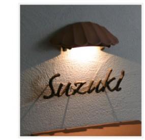 LED照明門灯 ディーズガーデン3